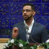 Muslims Hear Calls For Unity, Condemnation Of Terrorism At 'Prophet Day' Celebration