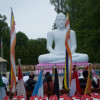 'International Peace Day' Celebrated At Buddhist Temple