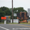Get Ready For The Mess; South Middlebush Road To Be Closed For Three Months