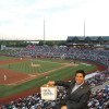 Township Non-Profit Groups Win Tickets To County Freeholders' Box Seats At TD Bank Ballpark