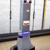 'Marty The Robot' Soon To Be Seen In Township Stop & Shops