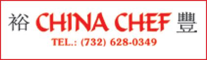 Village Plaza China Chef