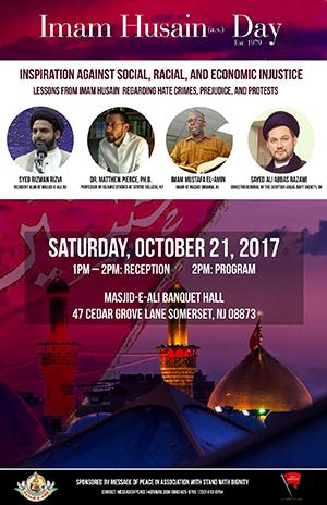 2017 Hussain Day
