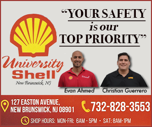University Shell Big Box