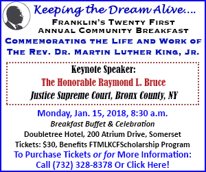 2018 MLK Breakfast